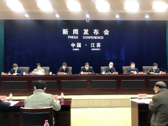 监管环节全覆盖 江苏社会信用体系建设明确新目标