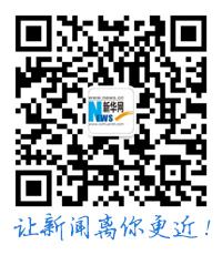 新华网江苏微信公众号