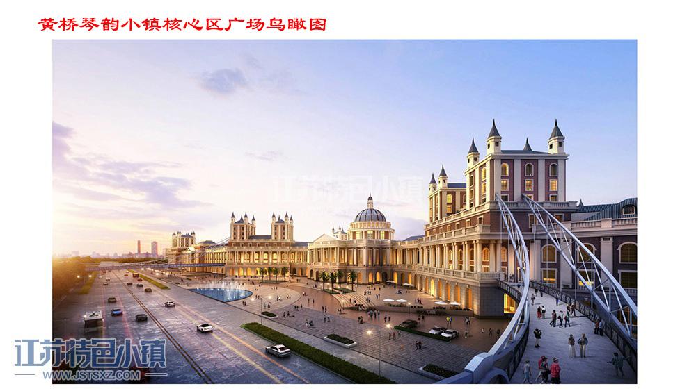 黃橋黃橋琴韻小鎮核心區廣場鳥瞰圖