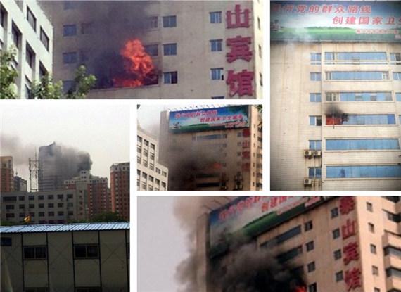 济南泰山大厦19楼失火 火灾源何而起?