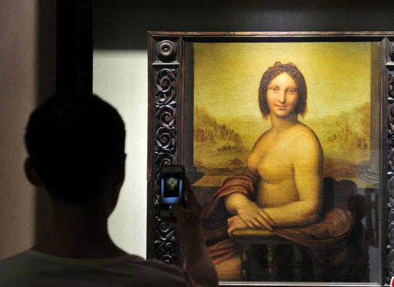 达芬奇《半裸的蒙娜丽莎》展出 价值约7000万
