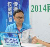 訪南京青奧會媒體運行部部長張建軍