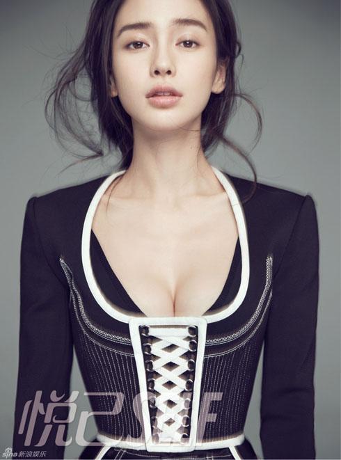 杨颖性感图片大全_