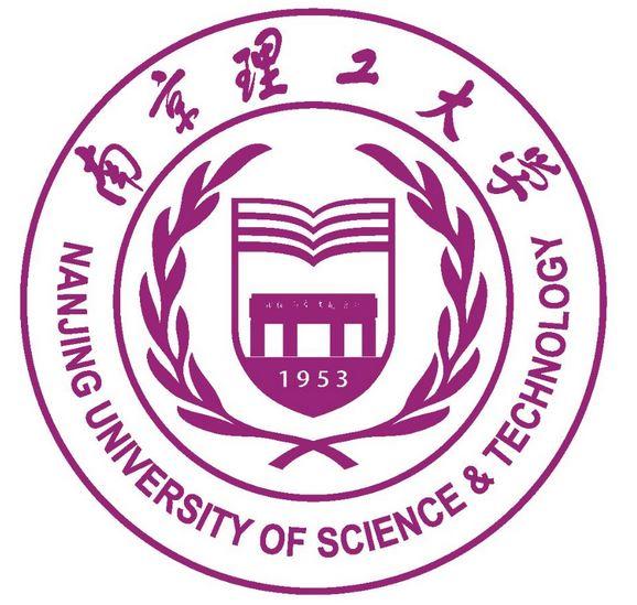 南京理工大学2015年招生章程
