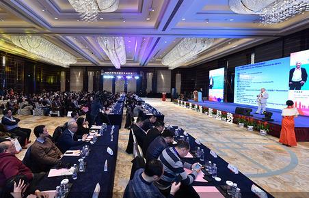 """2016中国经济新展望暨""""创客中国-寻找中国好项目"""""""