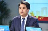 朱旭峰:搶抓環保發展機遇 推動産業轉型升級