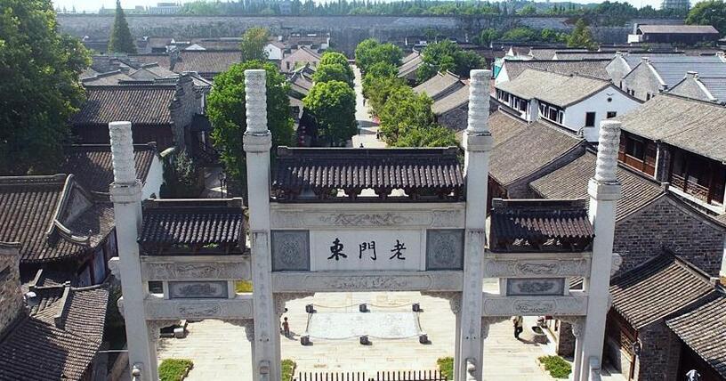 聽,建築在訴説 航拍南京民俗文化的符號——老門東