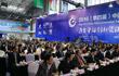 现场直播:2016中国环保技术与产业发展推进会
