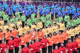 泰州市第五届运动会