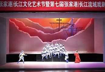 2016中国张家港长江文化艺术节