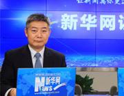 南京銀行副行長束行農接受新華網專訪