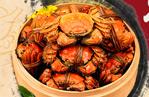 第十六届中国·高淳固城湖螃蟹节