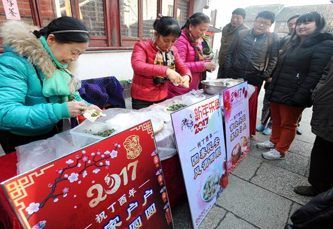 蘇州山塘景區舉辦元旦迎新活動