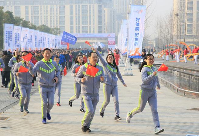 南京市第35屆元旦健身長跑運動會今日舉行