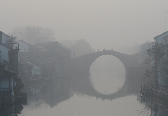 中央氣象臺發布大霧紅色預警