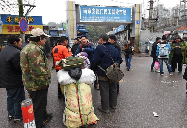 南京安德門民工就業市場即將關停
