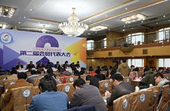 江蘇省電子競技運動協會換屆選舉大會在寧舉行