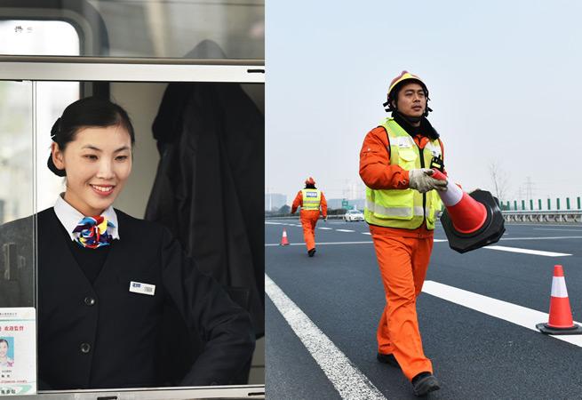 【網絡媒體走轉改】春運路上的微笑天使和清道夫——記江蘇寧杭高速路上的堅守人