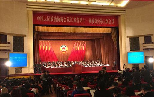 江蘇省政協十一屆五次會議開幕