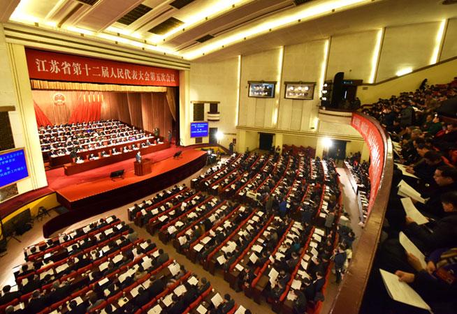 江蘇省十二屆人大五次會議在寧開幕