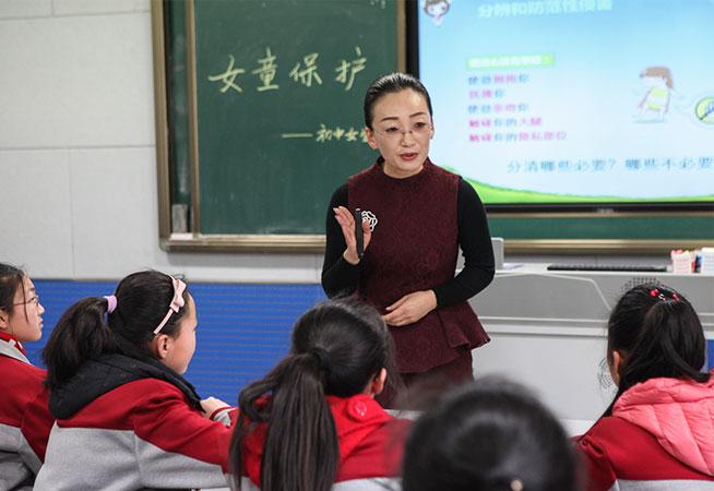 """江蘇徐州:""""女童保護""""納入常態化教學"""