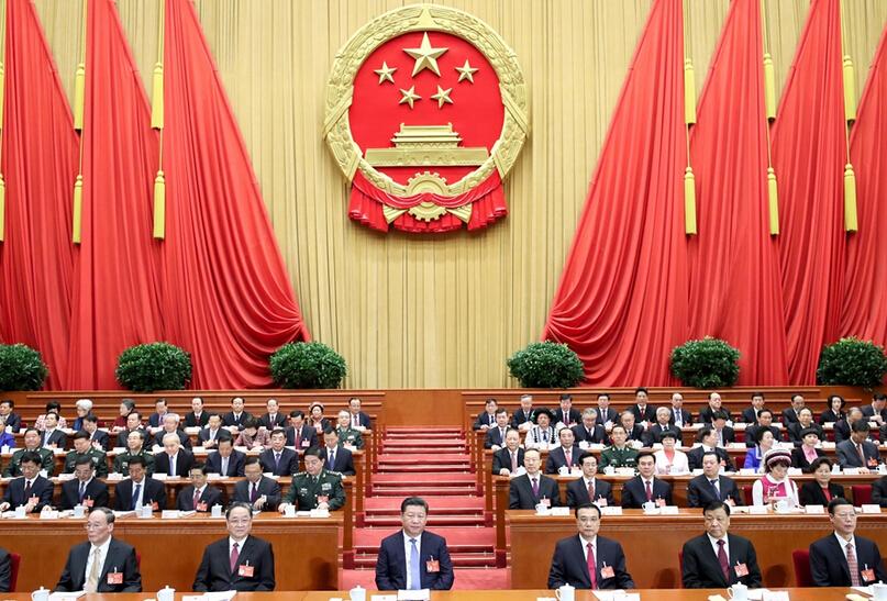 十二屆全國人大五次會議在北京開幕