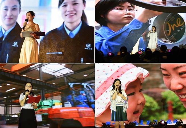 南京國防工業工會舉辦女職工原創詩歌朗誦會