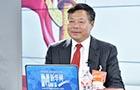 陳錦石:變革創新成就事業 投身公益反哺社會