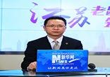 專訪中國人壽保險江蘇分公司副總經理王者元