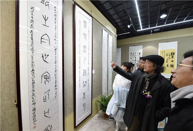 國際甲骨文書法藝術展在南京曉莊學院舉行