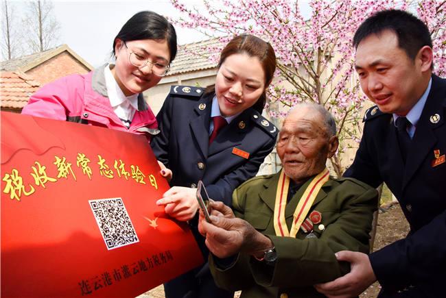 江蘇地稅係統稅收宣傳月活動精彩紛呈