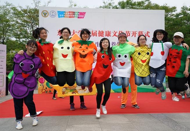 東南大學舉行校園健康文化節