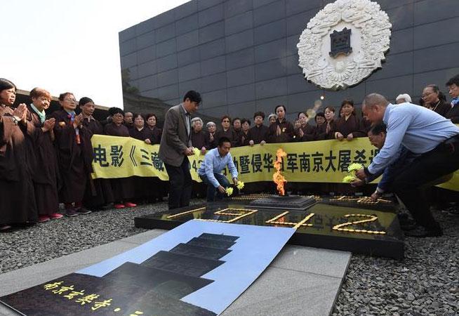 南京:抗戰題材電影《三藏塔1942》啟動籌拍