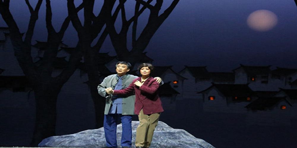 用傳統京劇講述一個當代故事