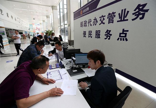 江蘇無錫:郵政代辦公安交管業務全國試點開通