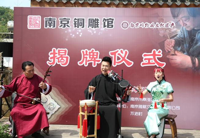 南京銅雕館正式揭牌開館