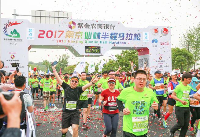 2017南京仙林半程馬拉松今天鳴槍開跑