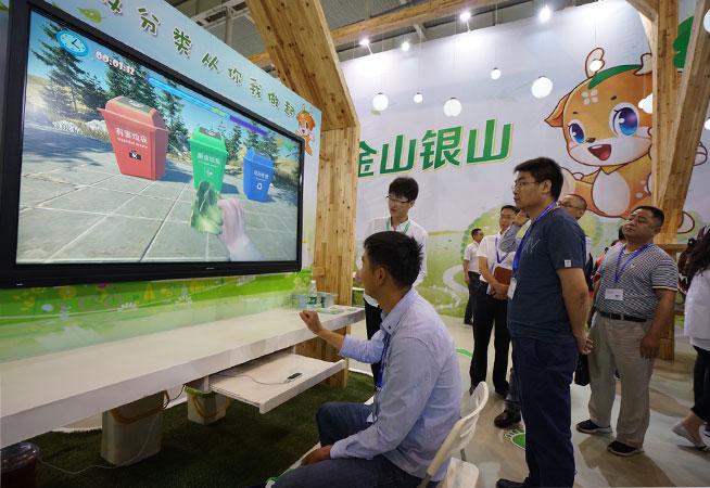 2017國際環保新技術大會在南京舉行
