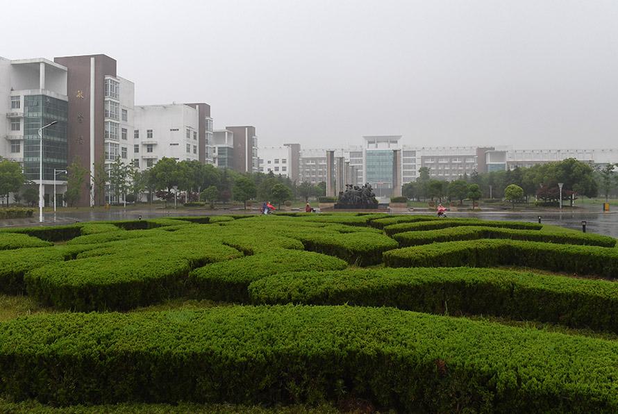 南京林業大學淮安校區揭牌 今夏開始招生
