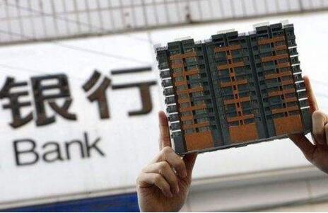 再收緊:南京4家銀行停辦房貸