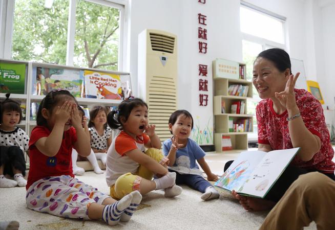 """社区有了儿童图书馆孩子""""乐开花"""""""