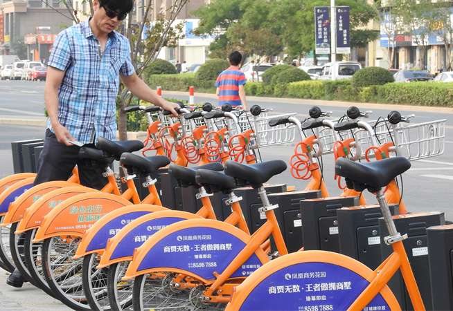 连云港今年首批45个公共自行车站点投运