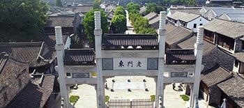 听,建筑在诉说 航拍南京民俗文化的符号——老门东