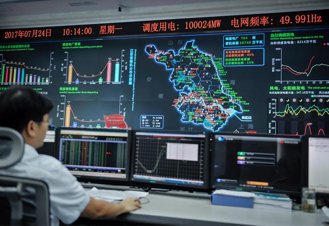 江蘇:最高調度用電負荷首次突破1億千瓦