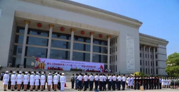 扬子江药业集团第22届职工军事队列汇演