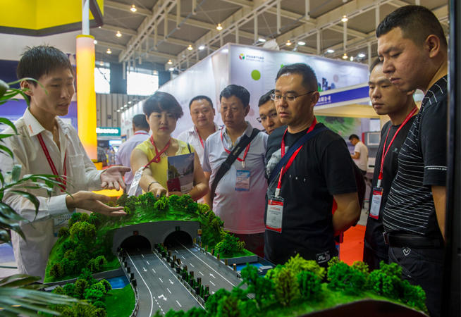 第九届中国国际道路交通安全产品博览会在南京开幕