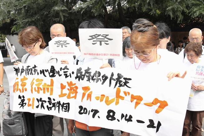 南京舉行和平集會 紀念日本宣布無條件投降72周年