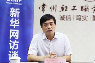 專訪常州輕工職業技術學院院長楊勁松