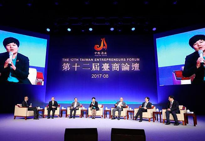 第十二屆臺商論壇在江蘇淮安開幕
