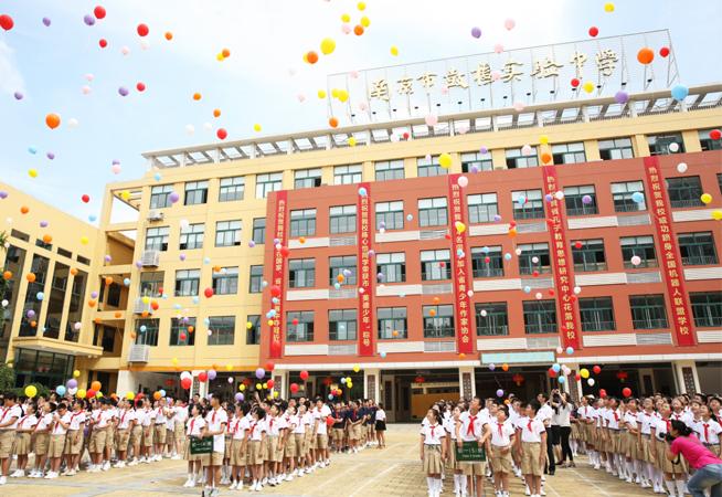 南京市鼓楼实验中学今天举行开学典礼